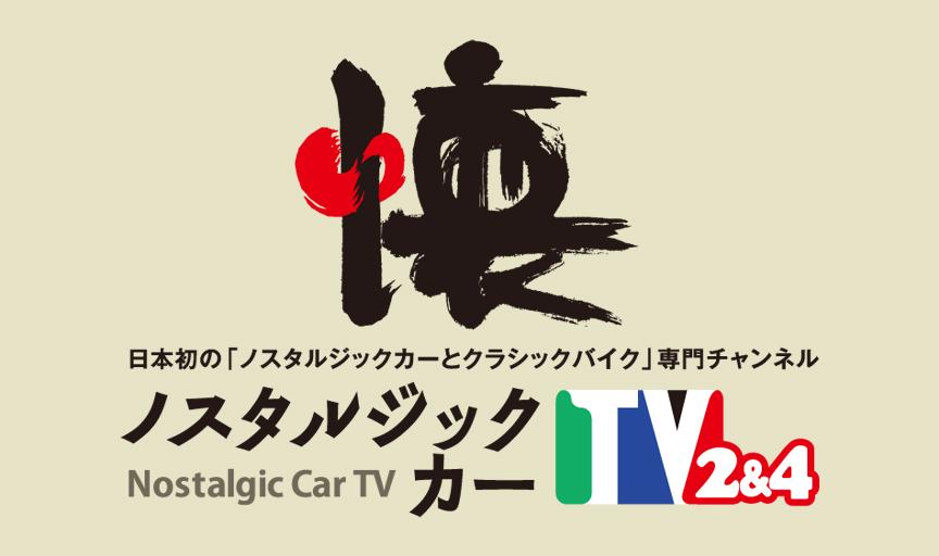 nosTV.jpg